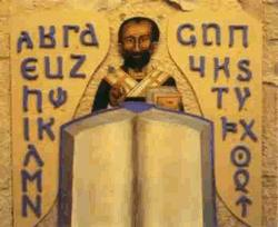 Representation of the Gothic alphabet surrounding its inventor